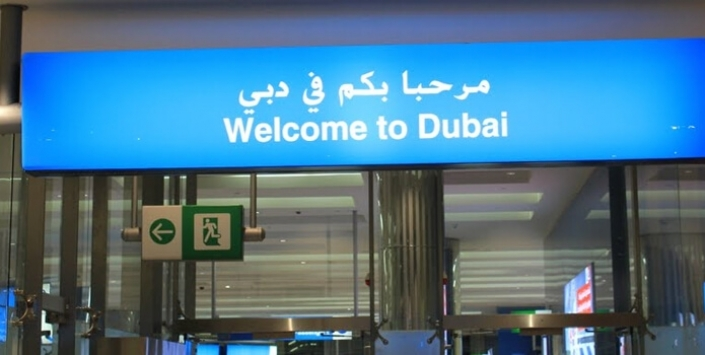 Visa on Arrival to Dubai UAE